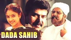 Dada Sahib Malayalam Full Movie HD | Mammootty | Sai Kumar | Latest Malayalam Movies