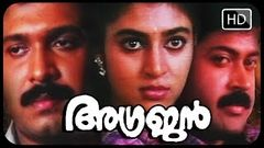 Malayalam Full Movie Agrajan | Manoj K Jayan Kasthuri Movie
