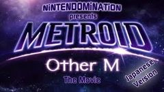 Metroid: Other M - The Movie - Japanese w Eng Subs - FULL HD - メトロイド アザーエム