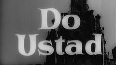 Do Ustad - 1959