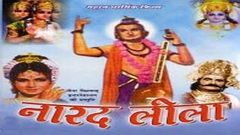 Narad Leela (1972) Full Movie | नारद लीला | Jeevan, Shahu Modak