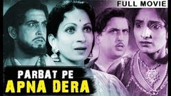 Parbat Pe Apna Dera Full Movie - Ulhas - Vanmala | Old Hindi Movies | Classic Bollywood Film