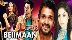 BEIIMAAN LOVE | New South Dubbed Romantic Movie | Must Watch | HD
