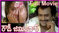 Rowdy Jamindar Telugu Full Length Movie - Latest Telugu Movies 2015 - Rajinikanth Meena