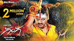 Kanchana 2015 Full Hindi Dubbed Movie | Raghava Lawrence Sarathkumar