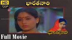 Repati Pourulu (1986) - Full Length Telugu Movie - VIjayashanti - Rajasekhar