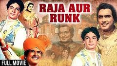 Raja Aur Rank Full Hindi Movie | Sanjeev Kumar | Nirupa Roy | Aruna Irani | Evergreen Hindi Movies