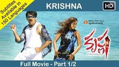 Krishna Telugu Full Movie Ravi Teja Trisha With English Subtitles