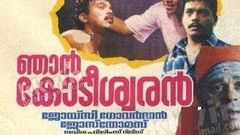 Hridayapoorvam Urvashi Theaters 2007 Full Malayalam Movie