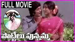 POTTELU PUNNAMMA - Telugu Full Movie - Murali Mohan, Sri Priya, Mohan Babu