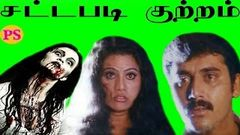சட்டப்படி குற்றம் | Sattapadi Kutram - Sasikumar, Tiger Nagesh, In Horror, Hit H D Tamil Full Movie