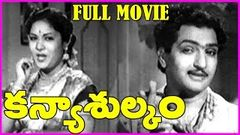 Kanyasulkam | Telugu Full Movie - NTR , Savitri, S.Janaki