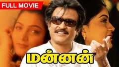 Tamil HIt Movies | Mannan Tamil Full Movie | Rajini Kanth Vijay Shanthi Kushboo