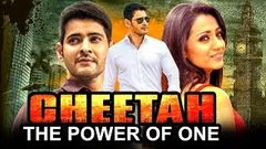 Cheetah The Power Of One - Mahesh Babu Prakash Raj - Hindi Movie Part-5