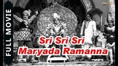 Sri Sri Sri Maryada Ramanna│Full Telugu Movie│1967 Classic