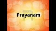 Prayanam | Full Malayalam Movie