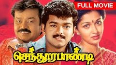 Tamil Superhit Movie | Sendhoorapandi | Full Movie | Ft Vijay Vijayakanth Gouthami Tadimalla