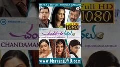Chandamama Kathalu 2014 Telugu Full Movie Full HD 1080p