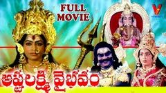 ASHTALAKSHMI VAIBHAVAM | TELUGU FULL MOVIE | RANGANATH | K.R. VIJAYA | MADHAVI | V9 VIDEOS