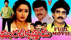 MURALI KRISHNUDU | TELUGU FULL MOVIE | NAGARJUNA | RAJANI | MOHAN BABU | V9 VIDEOS