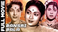 Bansri Bala (1957) Superhit Romantic Movie | बंसरी बाला | Daljit, Chitra