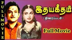 Idhaya Geetham | Tamil Full Movie | T R Mahalingam, T R Rajakumari | Tamil Old Movies Online