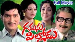 Gadusu Pillodu Full Length Telugu Movie | Shobhanbabu, Jamuna | Ganesh Videos - DVD Rip