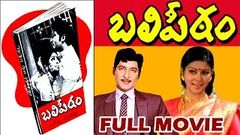 Balipeetam Telugu Full Movie - Shobhan Babu, Sharada - Dasari Narayana Rao - V9videos
