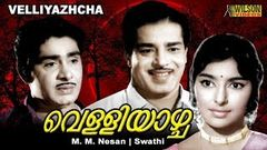 Velliyazhcha (1969) Malayalam Full Movie | Sathyan | Sharada |