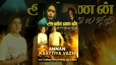 Annan kaattiya Vazhi Full Movie - Watch Free Full Length Tamil Movie Online