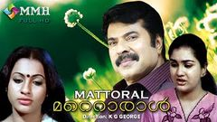MATTORAL | Malayalam Classic Hits | K G George movie | Mammootty | Karamana | Urvashi | others