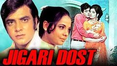 Jaani Dost 1983 I Dharmendra Jeetendra Sridevi Parveen Babi I Full Length Hindi Movie