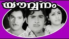 Youvanam | Malayalam Black And White Movie | Madhu