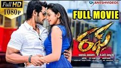 Rough Latest Telugu Full Movie | Aadi, Rakul Preet Singh | Ganesh Videos