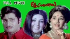 Raktha Sambandhalu Full Length Movie | Krishna, Manjula, Latha, Chandra Mohan