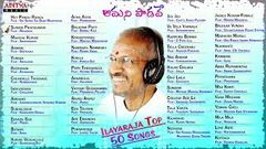 Ilayaraja Telugu Songs Jukebox - Superhit Telugu Songs Collection