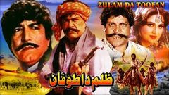 ZULAM DA TOOFAN 1986 - SULTAN RAHI & ANJUMAN - OFFICIAL PAKISTANI MOVIE