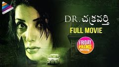 Dr Chakravarthy Telugu Full Movie | Rishi | Sonia Mann | Friday Prime Movie | Telugu FilmNagar