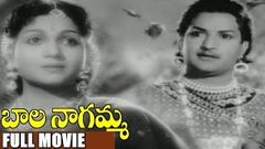 Bala Nagamma Telugu Full HD Movie | NTR, SV Ranga Rao, Anjali Devi | Silly Monks