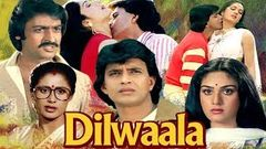 Dilwaala Full Movie | Hindi Romantic Movie | Mithun Chakraborty | Smita Patil | Meenakshi Sheshadri