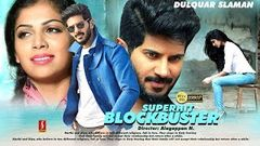 Super Hit Latest Romantic Movie 2019(Dulquer Salmaan) Thriller Movie 2019 New Upload HD 2019