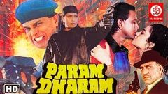 Param Dharam Hindi Movie {HD} Mithun Chakraborty, Mandakini & Amrish Puri | Bollywood Action Movies
