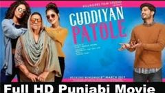 Guddiyan patole new punjabi movie (2019 punjabi movies )