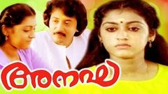 ANAGHA | Malayalam Full Movie | Nedumudi Venu & Parvathi Jayaram | Family Entertainer Movie