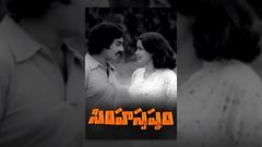 Simha Swapnam Telugu Full Movie Super Hit Telugu Movie