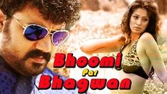 Bhoomi Par Bhagwan I Full Movie South Dubbed HD I New Release