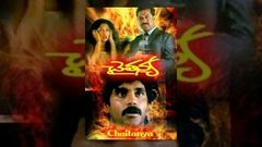Chaitanya Telugu Full Movie | Nagarjuna, Gautami, Chinna, Girish Karnad
