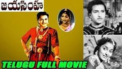 Jayasimha Telugu Old HD Movie | N.T. Rana Rao, Anjali Devi | Telugu Old Hd Movie | Patha Cinemalu