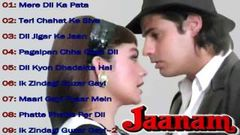 Jaanam | जानम | Full Hindi Movie | Rahul Roy, Pooja Bhatt, Paresh Rawal | HD