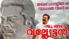 Valyettan Malayalam Full Movie 2000 Official